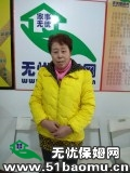 北京顺义城区住家保姆_做家务:照顾能自理老人保姆