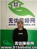 北京通州住家保姆_做家务:照顾能自理老人:公司做饭保姆