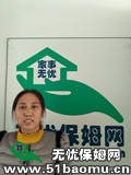 北京昌平回龙观住家保姆_做家务:辅助带孩子:全职带孩子保姆