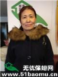 北京房山良乡不住家保姆_做家务:照顾能自理老人保姆