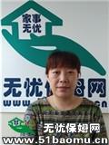 北京昌平北七家住家保姆_做家务:辅助带孩子:全职带孩子:照顾能自理老人保姆