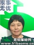 上海徐汇住家保姆_做家务:辅助带孩子保姆