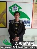 北京顺义城区住家保姆_做家务:照顾能自理老人:照顾半自理老人:照顾不能自理老人保姆