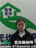 上海徐汇徐家汇住家保姆_做家务:辅助带孩子保姆