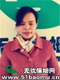 北京昌平北七家不住家保姆_做家务:辅助带孩子保姆
