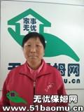 北京昌平回龙观住家保姆_做家务:照顾能自理老人:照顾半自理老人:照顾不能自理老人保姆