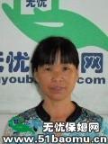 北京丰台西客站住家保姆_做家务:辅助带孩子:照顾能自理老人保姆