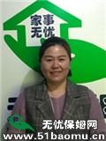上海长宁中山公园住家保姆:育儿嫂_做家务:辅助带孩子:全职带孩子保姆