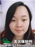 深圳南山南油住家保姆_做家务:全职带孩子保姆