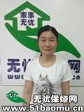 深圳宝安西乡不住家保姆:小时工_做家务保姆