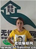 北京朝阳小营住家保姆_做家务:辅助带孩子保姆