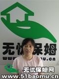 上海黄浦西藏南路住家保姆:不住家保姆_做家务:公司做饭保姆