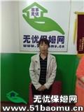 北京海淀住家保姆_做家务:照顾能自理老人:照顾半自理老人保姆