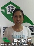 重庆九龙坡巴国城住家保姆_做家务:辅助带孩子保姆