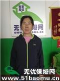 北京通州果园不住家保姆_做家务保姆