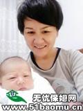 下城凤起月嫂:育儿嫂