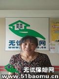 重庆重庆周边住家保姆_做家务:照顾能自理老人:照顾半自理老人:照顾不能自理老人保姆