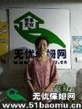 上海杨浦住家保姆_做家务:照顾能自理老人:照顾不能自理老人保姆