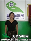 北京通州住家保姆_做家务:辅助带孩子保姆