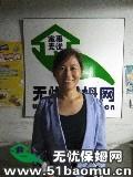 上海杨浦住家保姆_做家务:辅助带孩子:公司做饭保姆