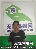 北京通州住家保姆_做家务:辅助带孩子:全职带孩子保姆