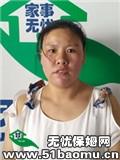 北京西城住家保姆_做家务:辅助带孩子:照顾能自理老人保姆
