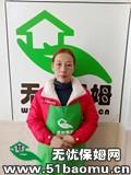 深圳南山白石洲住家保姆_做家务:辅助带孩子保姆