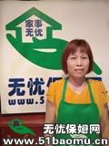 深圳南山住家保姆_做家务:辅助带孩子:公司做饭保姆