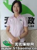 郑州中原航海西路住家保姆_做家务:辅助带孩子:照顾能自理老人保姆