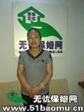 青岛市北台东不住家保姆_做家务:辅助带孩子:照顾能自理老人保姆