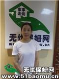 郑州中原航海西路住家保姆_做家务:辅助带孩子:全职带孩子保姆