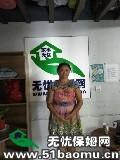 上海虹口住家保姆_做家务:辅助带孩子保姆