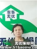 上海浦东金桥住家保姆_做家务:照顾能自理老人:照顾半自理老人:照顾不能自理老人保姆