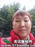 重庆重庆周边其它不住家保姆_做家务:辅助带孩子保姆