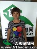 广州天河猎德住家保姆_做家务:辅助带孩子保姆