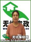 上海长宁住家保姆_做家务:辅助带孩子:公司做饭保姆