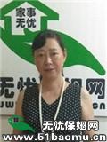 重庆渝北周边不住家保姆_做家务:辅助带孩子保姆