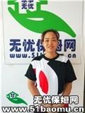 深圳龙岗中心城不住家保姆_做家务:辅助带孩子保姆