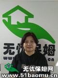 上海黄浦西藏南路住家保姆_做家务:公司做饭保姆