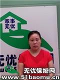 上海徐汇住家保姆:育儿嫂_做家务:全职带孩子保姆