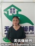 深圳福田岗厦不住家保姆_做家务:辅助带孩子保姆