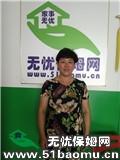 北京通州住家保姆_做家务:照顾能自理老人保姆