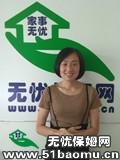 深圳龙华新区民治小时工:不住家保姆_做家务:辅助带孩子保姆