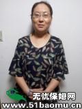 杭州下城凤起住家保姆_做家务:辅助带孩子保姆