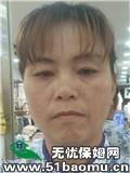 松江新城住家保姆:不住家保姆:小时工