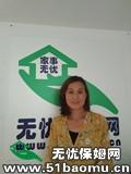 青岛市北新都心住家保姆_做家务:辅助带孩子保姆