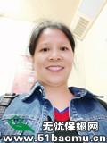 重庆江北观音桥住家保姆:不住家保姆_做家务:辅助带孩子:公司做饭保姆
