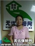 郑州中原航海西路住家保姆_做家务:辅助带孩子保姆