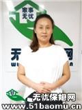 上海黄浦住家保姆:育儿嫂_做家务:辅助带孩子:全职带孩子保姆