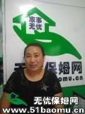 北京东城和平里住家保姆_做家务:照顾能自理老人:照顾半自理老人保姆